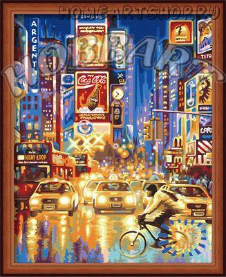 "Картина по номерам ""Огни большого города"""