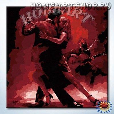 """Раскраска по номерам """"Знойный танец"""""""